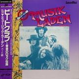 Сборник / Beat-Club Vol.10 - Musikladen Part 2 (LD)