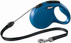 Поводок-рулетка Flexi New Classic S (до 12 кг) 8 м трос синяя