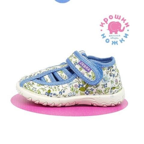 Туфли голубые в цветок, Зебра (ТРК ГагаринПарк)