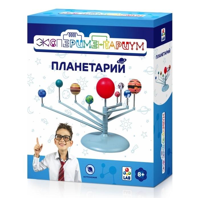 Набор для опытов Экспериментариум