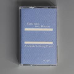 A Realistic Morning Prayer