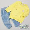 желтый/голубой