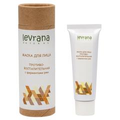 Маска для лица Противовоспалительная с органическими ферментами ржи, 30ml TМ Levrana
