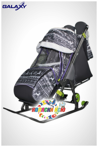 Санки коляска GALAXY KIDS 1-1 PLUS «скандинавия - финская ночь»