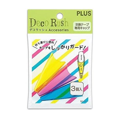 Защитные колпачки для картриджей Plus Deco Rush - №1