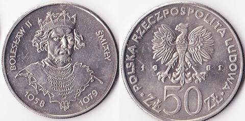 Польша 50 злотых 1981 Болеслав II