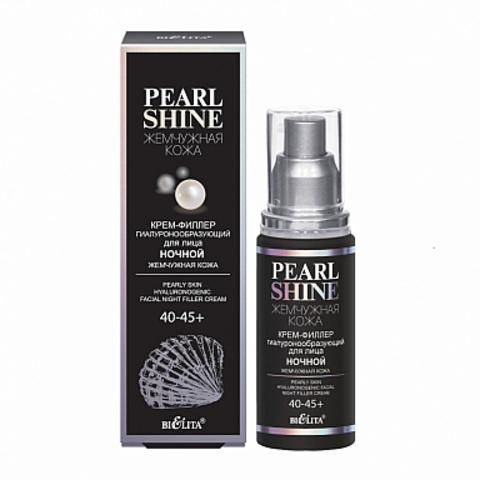Белита Жемчужная кожа. Pearl Shine Крем-филлер гиалуронообразующий для лица ночной 40-45+ 50мл