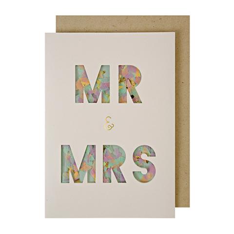 Открытка пригласительная на свадьбу с конфетти