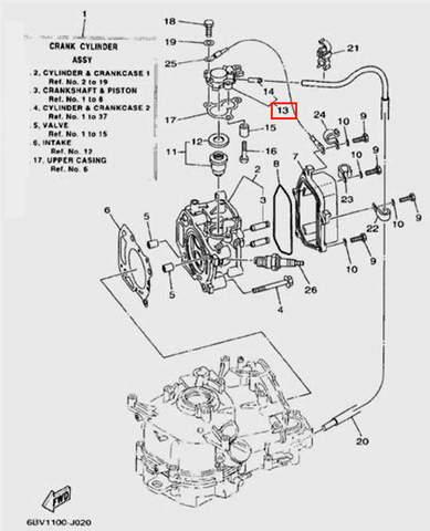 Крышка корпуса термостата для лодочного мотора F5 Sea-PRO(2-13)
