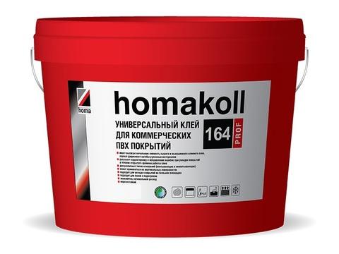 Клей Homakoll для ПВХ покрытий 164 Prof, 20 кг, 300-500 г/м2, для ком. линолеума (морозостойкий)