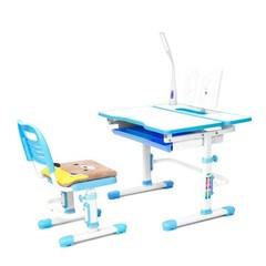 Rifforma Комплект парта и стул с чехлом COMFORT-07 и Светильник COMFORT 02 (RFDC-0307/RFL-0302)