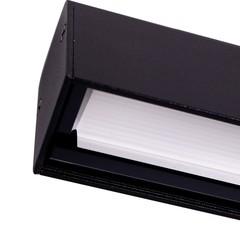 Магнитный трековый светильник RL-PL001 10W (48V)