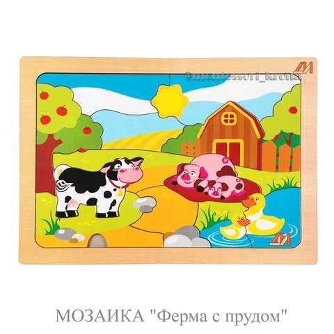 МОЗАИКА «Времена года»