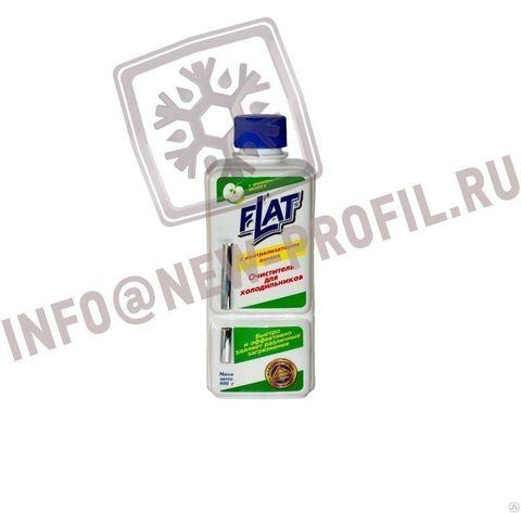 Очиститель для холодильников Flat с ароматом яблока