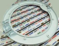 Внутреннее обрамление люка стиральной машины  БЕКО 2821140100