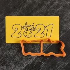 2021 №2 Год быка