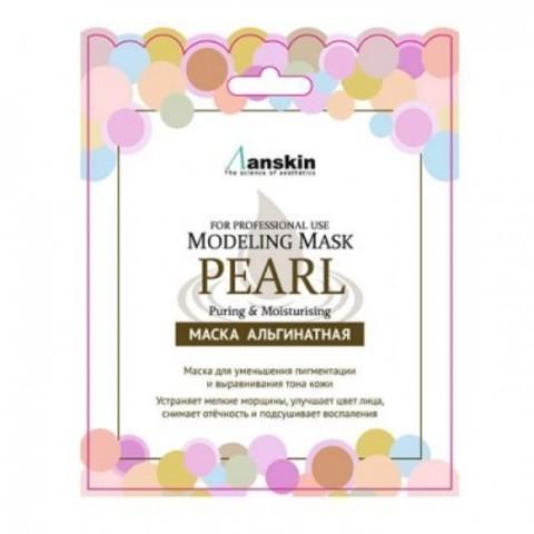 Осветляющая и увлажняющая альгинатная маска с жемчужной пудрой Anskin Pearl Modeling Mask