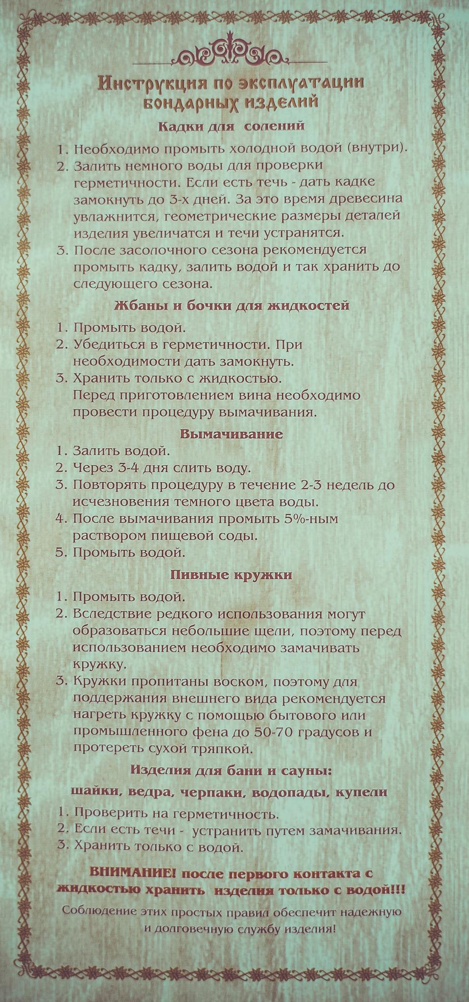купить Кружка дубовая, 0,5л по цене 1790 рублей