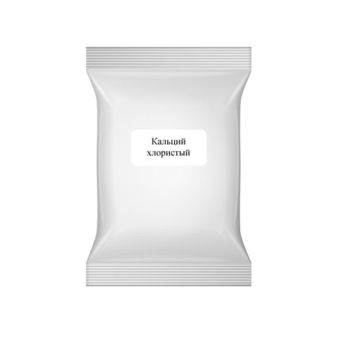 Кальций хлористый пакет 2 г на 10 л молока