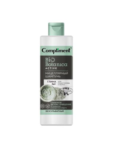 Compliment Biobotanica active Мицеллярный шампунь Глина 3 в 1 для кожи головы и волос Глубокое детокс очищение от силиконов и укладочных средств
