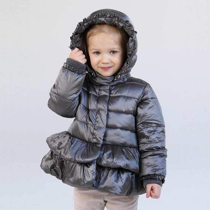 Однотонная демисезонная детская куртка серого цвета