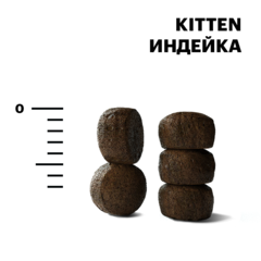 Karmy Kitten British Shorthair Индейка, 1,5кг.