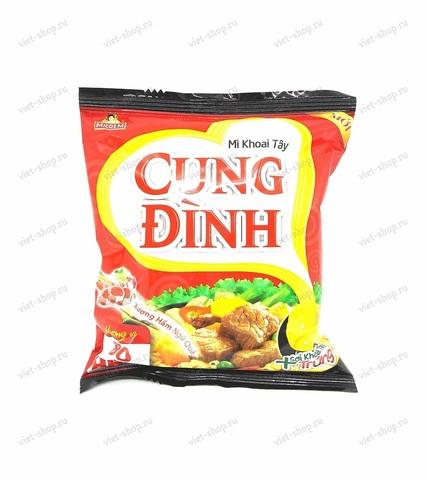 Вьетнамская пшеничная лапша CUNG DINH со вкусом говядины, 80 гр.