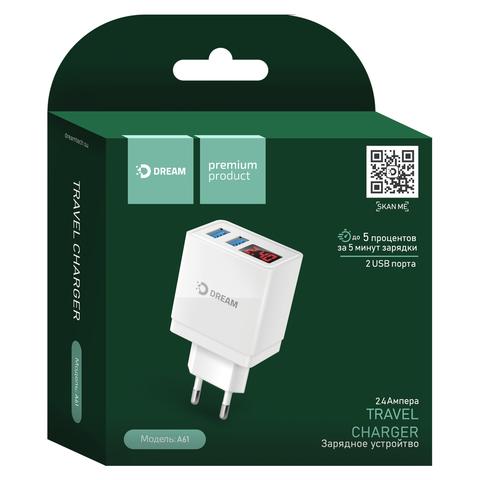 Зарядное устройство Dream (2USB) 2,4А, LED digital display белый