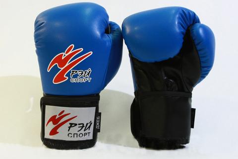 Перчатки боксерские ДЖЕБ нат.кожа синие