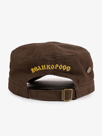 "Dark Brown cap  The Don  ""Autumn conscription"""