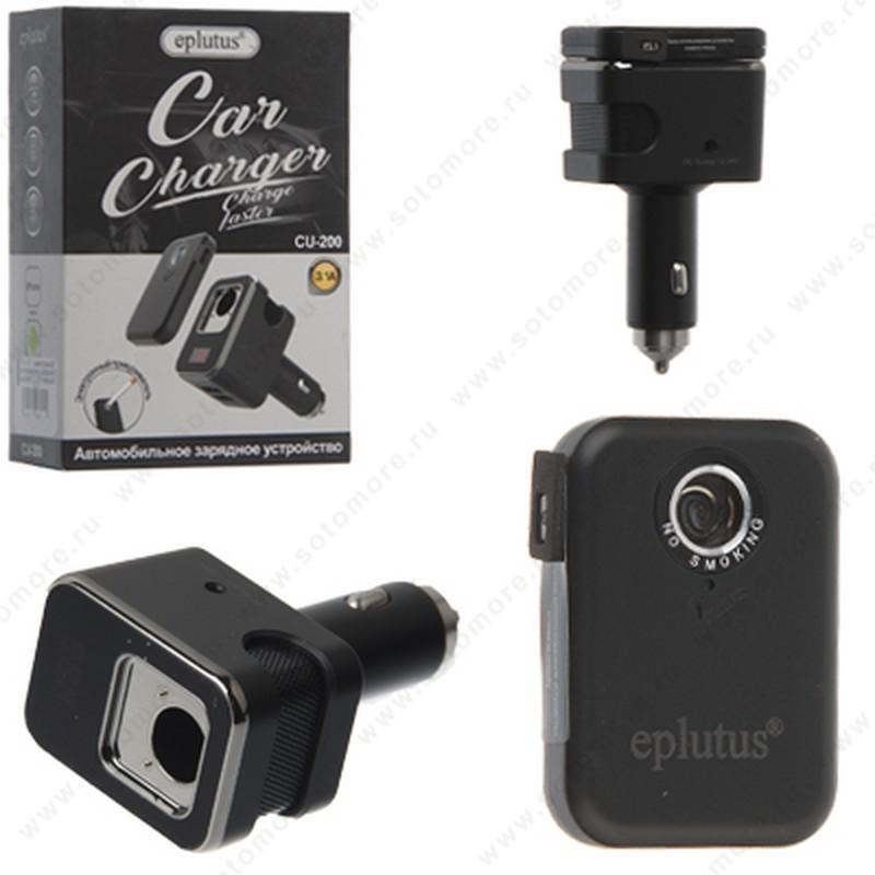 Автомобильная зарядка Eplutus CU-200 2xUSB 2.1A 5V + электронный прикуриватель цифровой дисплей черный