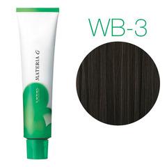 Lebel Materia Grey WB-3 (тёмный шатен тёплый) - Перманентная краска для седых волос
