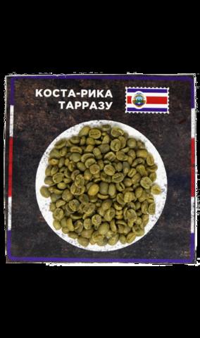 Зеленый кофе Коста-Рика DOTA