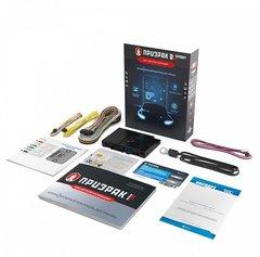 Сигнализация Призрак-8L Smart