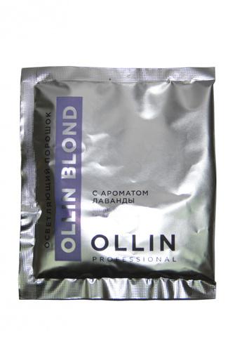 Осветляющий порошок  Ollin, с ароматом лаванды 30g.
