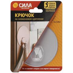 Крючок на силиконовом креплении Сила прозрачный диаметр 10 см нагрузка до 2.5 кг