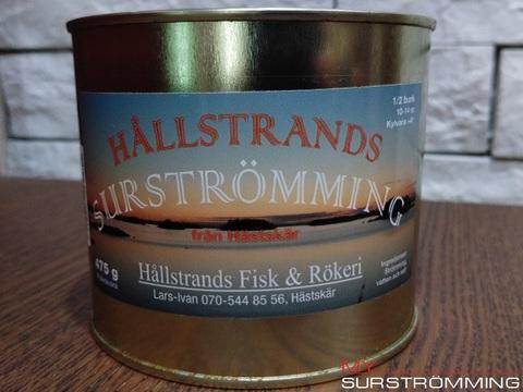Сюрстремминг Hallstrands в банке 475 гр.