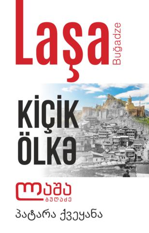 Kiçik ölkə