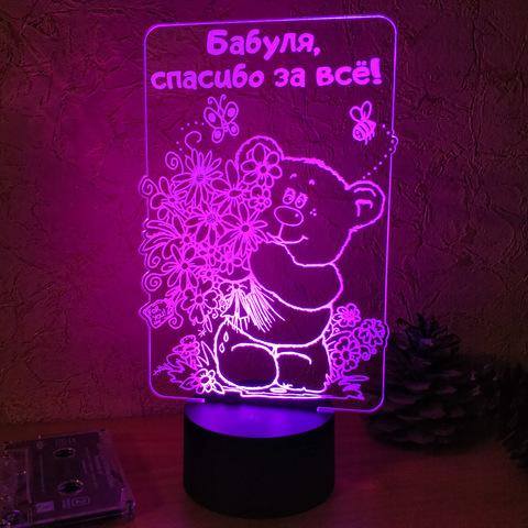 3D ночник Медвежонок с букетом 2 (текст ваш)