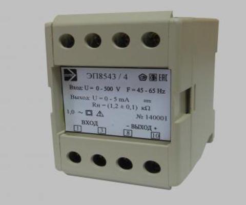 ЭП8543 Преобразователи измерительные напряжения переменного тока ЭП8543