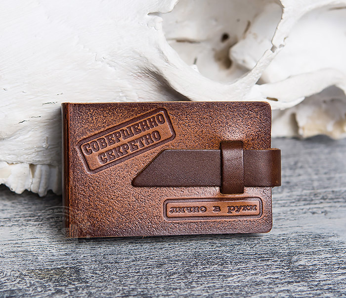 Кожаный кардхолдер «Совершенно секретно» (18 карт)