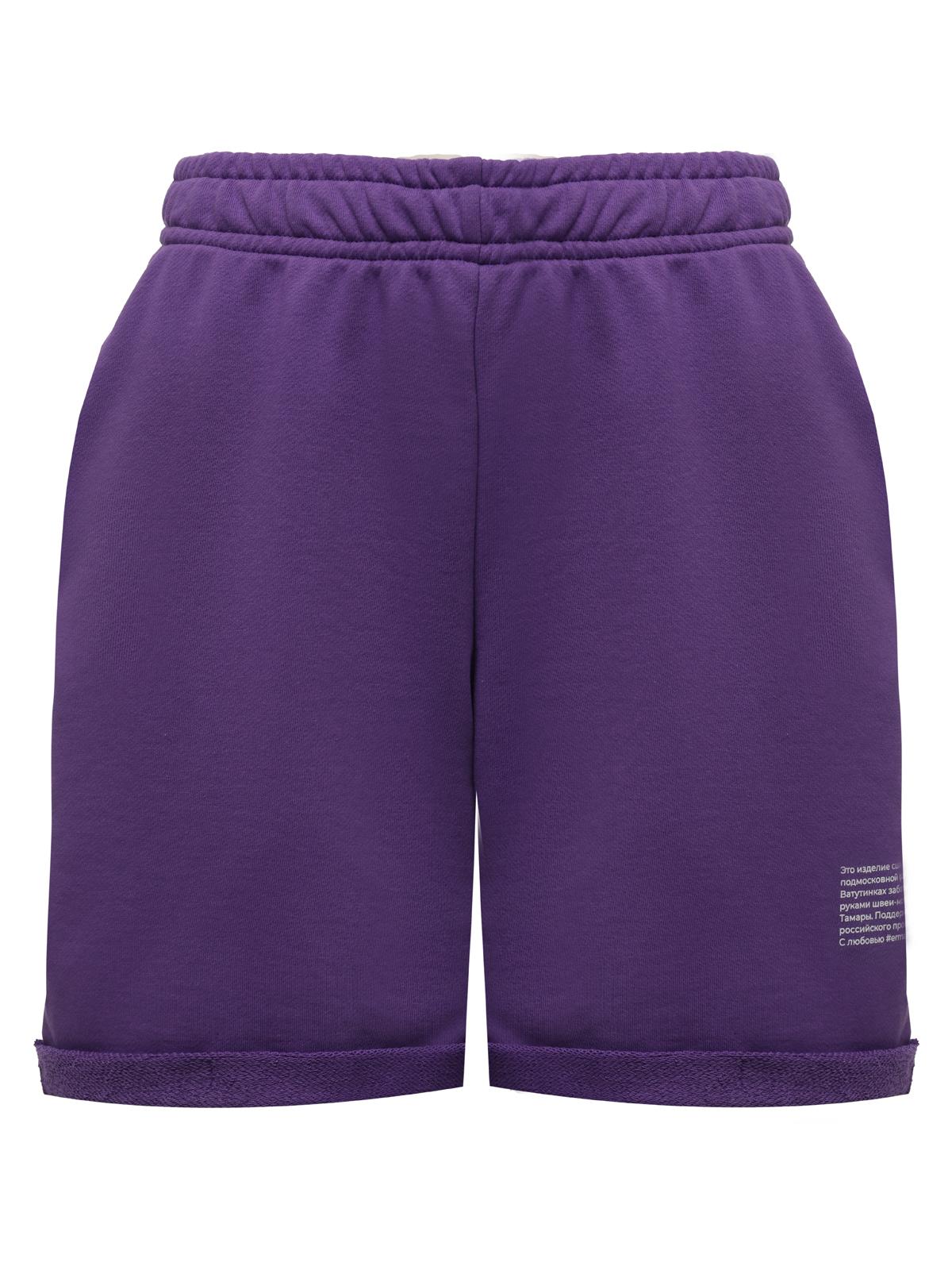 Шорты Фиолетовые (SS0493)