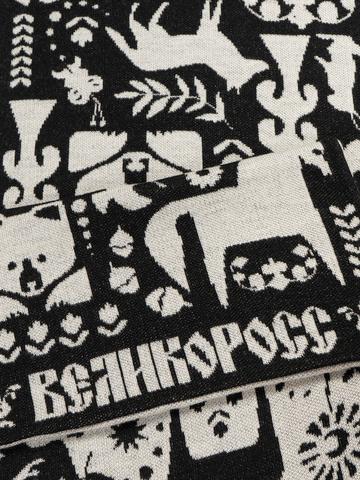 Сказки Брянского Леса чёрно-белый № 1.3 (Без бахромы)