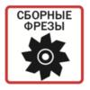 Культиватор электрический ELITECH КБ 4Е