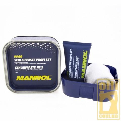 Mannol 9960 SCHLEIFPASTE PROFI SET 325г+75г