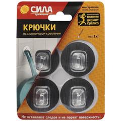 Крючки на силиконовом креплении Сила металлик диаметр 5 см нагрузка до 1 кг (4 штуки в упаковке)