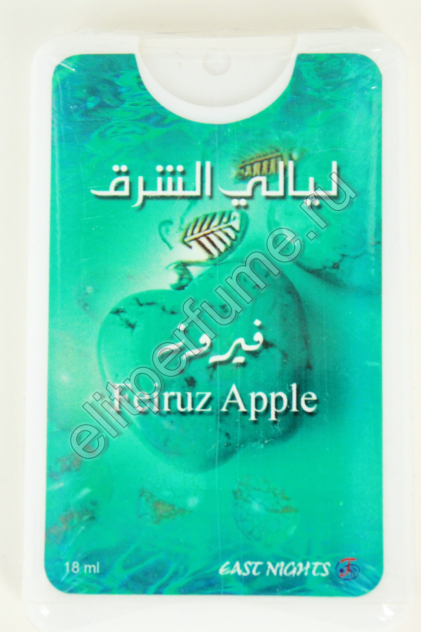 Feiruz Apple натуральные масляные духи «Бирюзовое яблоко» 18 мл
