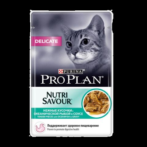 Purina Pro Plan Delicate Консервы для кошек с чувствительным пищеварением с Океанической рыбой в соусе (Пауч)
