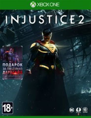 Xbox One Injustice 2 (русские субтитры)