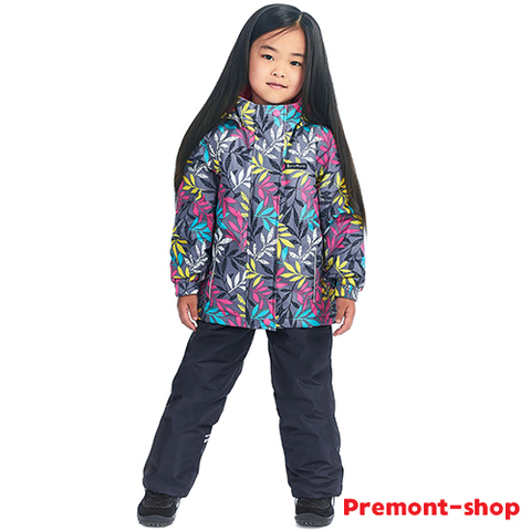 Комплект Premont Сады Ла-Мориси SP91202 для девочек